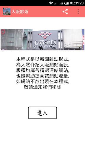 香港地鐵路線圖 | ezTravel 易遊網