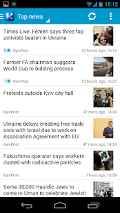 Kobzi (UA Today news) - screenshot thumbnail