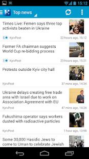 Kobzi - News of Ukraine - screenshot thumbnail