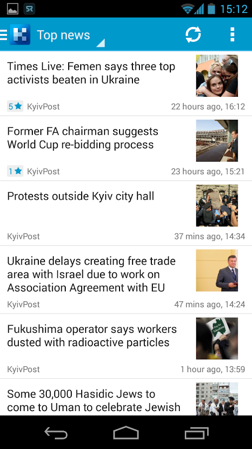Kobzi - News of Ukraine - screenshot