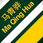 Ma Qing Hua Racing