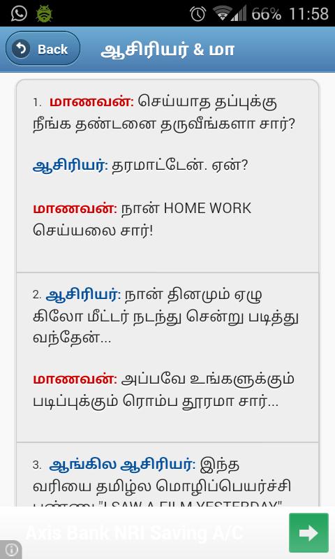 English To Tamil Translation Offline Software Free Download