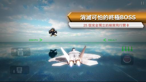 iPad 商務應用 - 商用應用程式 - Apple (台灣)
