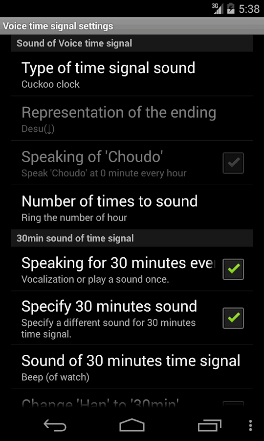 VoiceTimeSignal- screenshot