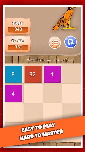 【免費家庭片App】2048 Cage Lock - Puzzle Game-APP點子