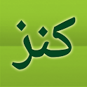 كنز Kanz logo