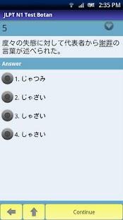 JLPT Practice Test: N1 Botan- screenshot thumbnail