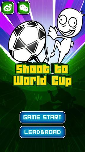 射向世界杯
