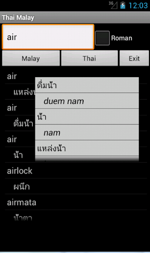 Malay Thai Dictionary