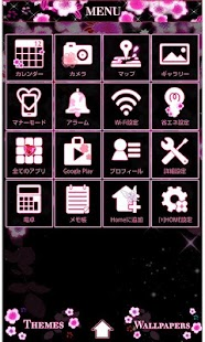 SAKURA NEON for[+]HOMEきせかえ - screenshot thumbnail