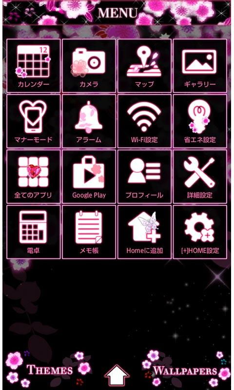 SAKURA NEON for[+]HOMEきせかえ - screenshot