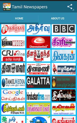 Tamil Newspapers: தமிழ் நியூஸ்