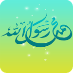 Hadith Pack 1.2.1
