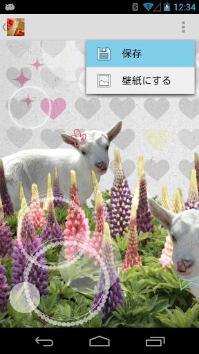 可愛いGirly壁紙 - かわいい待ち受けで楽しもう!|玩生產應用App免費|玩APPs