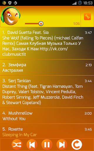 Crazy Orange Музыкальный Плеер