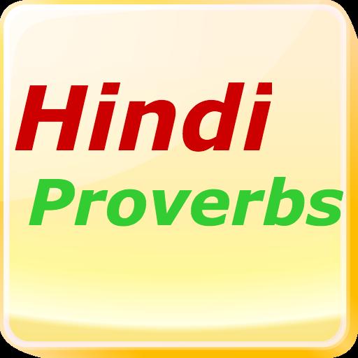 Hindi Proverbs Pro 通訊 LOGO-阿達玩APP