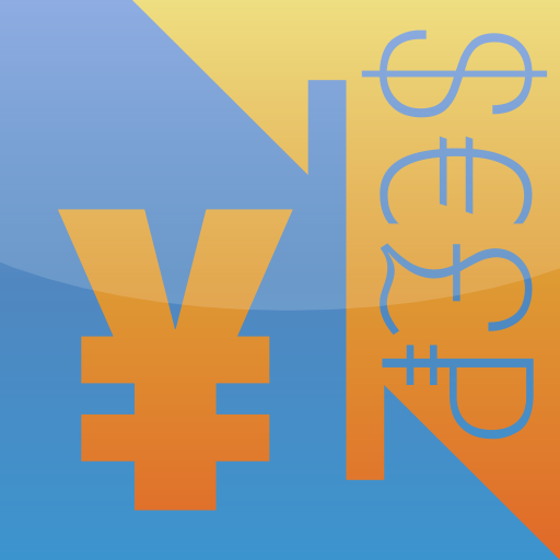 Exchange Foreign currency list 財經 App LOGO-硬是要APP
