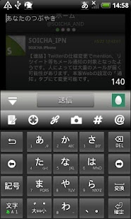 SOICHA Android- screenshot thumbnail
