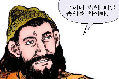 신약성경 한글 시리즈 2