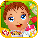 Little Baby Feed - Kids Game icon