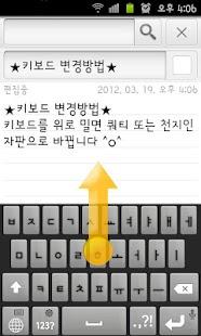 W10 Keyboard PRO-Trial[Korean] - screenshot thumbnail