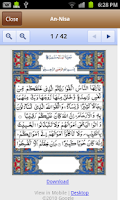 Screenshot of Quran AlMajid
