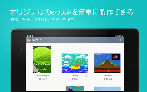 Androidの キャンドル ライブ壁紙 - アプリ キャンドル ライブ ... - AndroidList