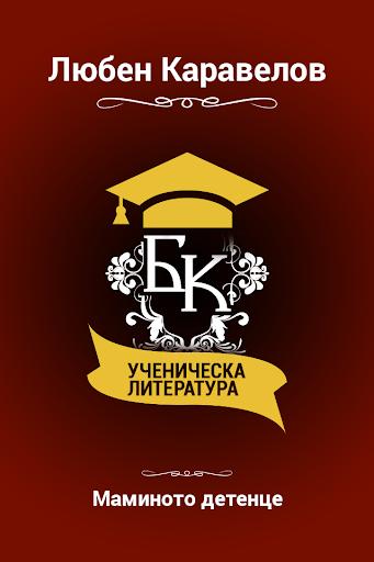 Режим работы - Почта России - Нальчик
