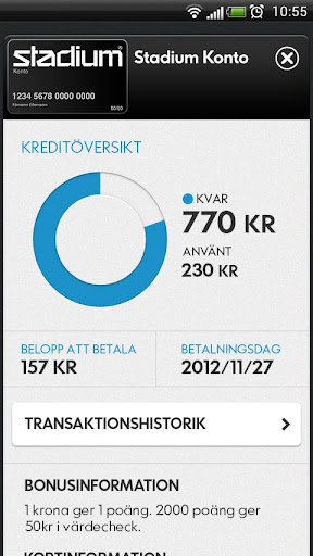Skipp screenshot