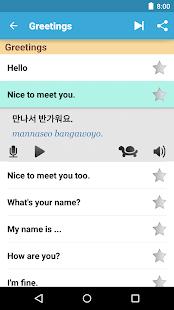 Learn Korean- screenshot thumbnail