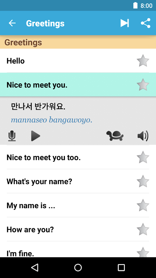 Learn Korean - KR Translator - screenshot