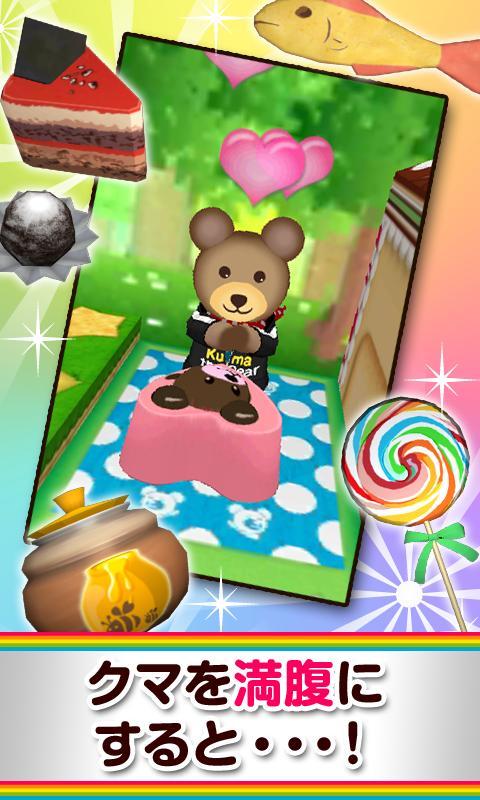 リズムコイン![登録不要のコイン落としダンスゲーム]- screenshot
