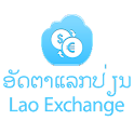 Lao Exchange