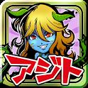 【サービス終了】世界征服!アジトマスター icon
