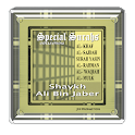 Al Jaber Special Surahs icon