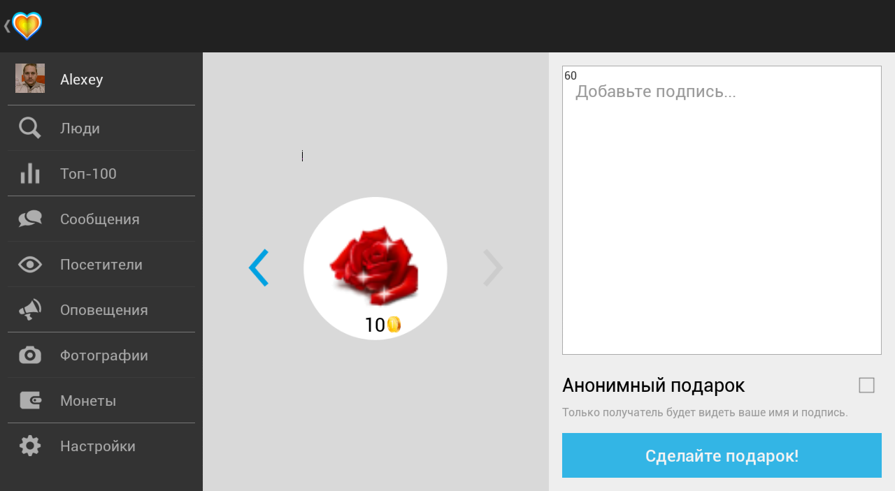 Mail.Ru Dating- screenshot
