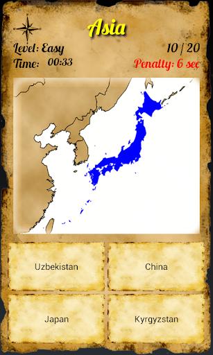 玩免費益智APP|下載지오 퀴즈 : 아시아 app不用錢|硬是要APP