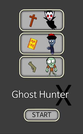 ゴーストハンターX Ghost Hunter X