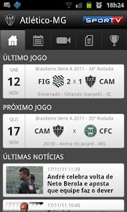 Atlético-MG SporTV - screenshot thumbnail