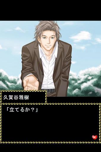 【免費休閒App】【恋愛ゲーム】愛してバリスタ~ドラマみたいな恋~【イケメン】-APP點子