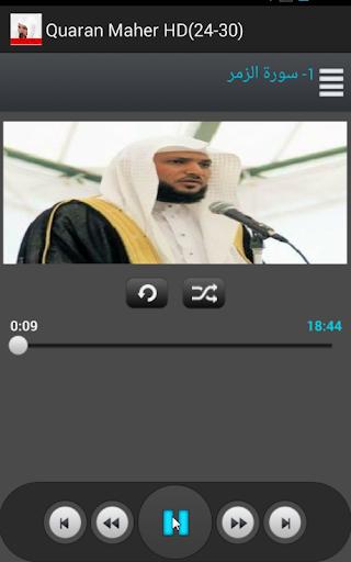 Quran Maher no internet 24-30