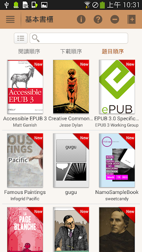 Namo PubtreeViewer EPUB3 2