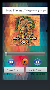 Myanmar Thingyan Songs - screenshot thumbnail