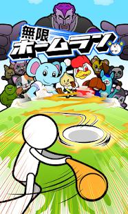 無限ホームラン ★気軽に遊べる大ヒット無料ゲームのスマホ版!