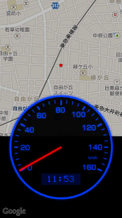 CycloMeter (Speedometer) - screenshot thumbnail
