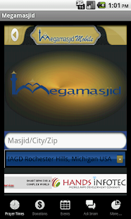 Mega Masjid - screenshot thumbnail