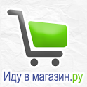 Idu v magazin icon