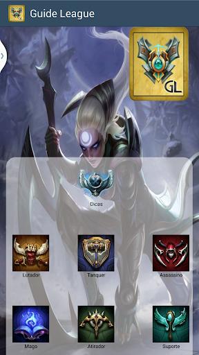 Guide League