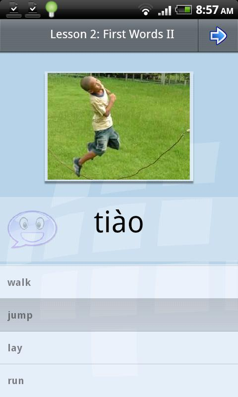 Learn Chinese Mandarin- screenshot