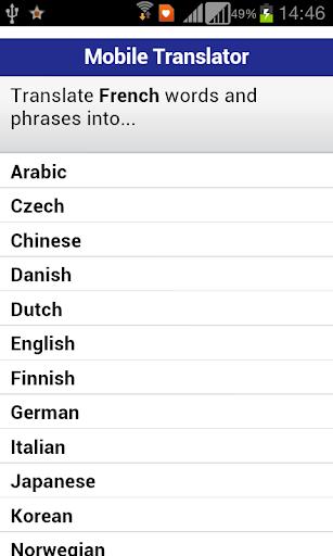 Mobile dictionnaire